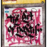 Paris Tonkar #7