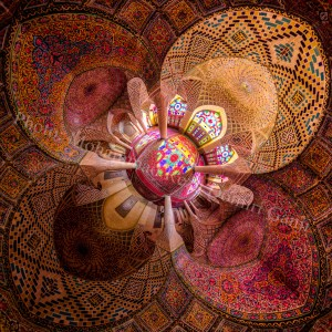 Mosquée Nasir Al Mulk